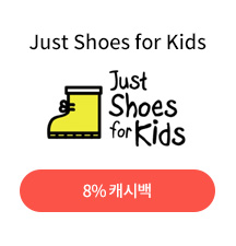 Just Shoes for Kids
